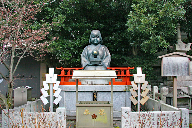千本釈迦堂・おかめ像