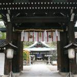 白峯神宮|悲運の二天皇を祀る社にスポーツの神さま(京都名所巡り)