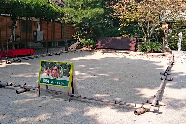 白峯神宮・鞠庭
