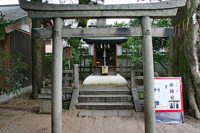 白峯神宮摂社・伴緒社