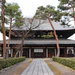 相国寺|京都五山第二位、ここは応仁の乱の激戦地(京都名所巡り)