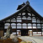天龍寺|京都五山第一位、嵐山の名刹に残る名勝庭園(京都名所巡り)