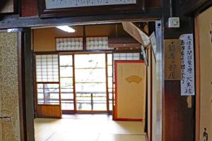 寺田屋・龍馬の部屋