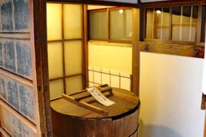 寺田屋・風呂場