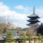 東寺|新幹線からも見える古都のシンボル五重塔(京都名所巡り)