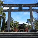 豊国神社|太閤・豊臣秀吉を祀る「出世の神さま」(京都名所巡り)