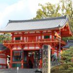 八坂神社|祇園古社の境内に、美容&縁結びの神あり(京都名所巡り)