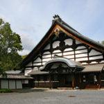 京都五山|室町幕府によって定められた、京の禅寺格付け制度