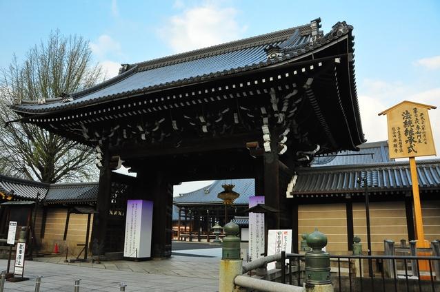 浄土真宗(西本願寺)