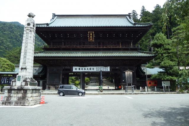 日蓮宗(久遠寺)