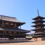 寺院について(伽藍)|山門に仏堂に五重塔、お寺の境内ひとめぐり