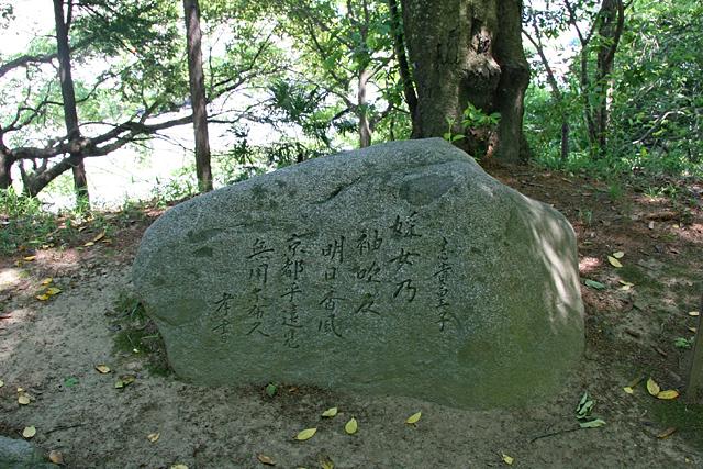甘樫丘・万葉歌碑(志貴皇子)