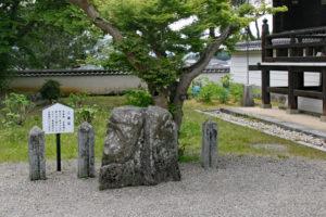 二面石(橘寺境内)