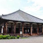 元興寺|風情ある町中にたたずむ、昔の南都七大寺の一(奈良名所巡り)