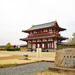 平城宮跡|朱雀門に大極殿、蘇る「いにしえの都」(奈良名所巡り)
