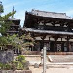 法隆寺|聖徳太子創建の寺に残る、世界最古の木造建築(奈良名所巡り)
