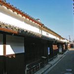今井町|江戸時代の古民家が数多く残る、風情ある町並み(奈良名所巡り)