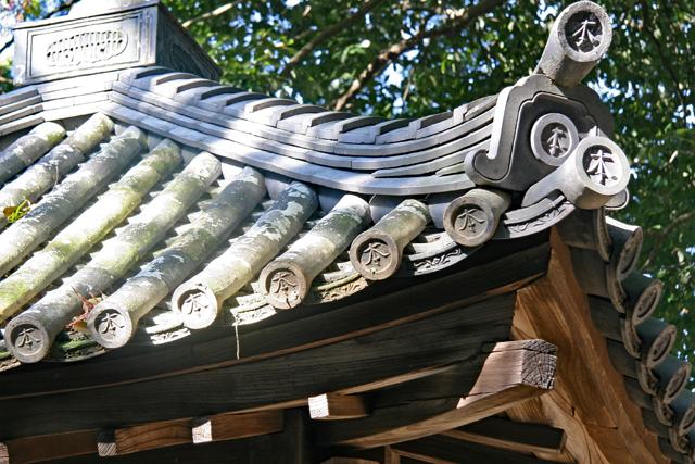 傘堂の屋根瓦