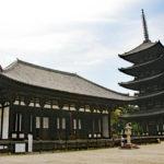 興福寺|塀のない開放的な境内に、古都のシンボル五重塔(奈良名所巡り)
