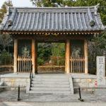 久米寺|橿原の古刹に残る、眼病治癒の薬師如来と多宝塔(奈良名所巡り)