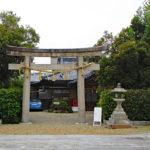 賣太神社|環濠の中の古社に祀られる、古事記生みの親(奈良名所巡り)