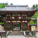 岡寺|飛鳥を見下ろす東の山に立つ、西国&厄除け霊場(奈良名所巡り)