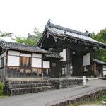 橘寺|飛鳥「太子生誕地」に立つ、聖徳太子を祀る古寺(奈良名所巡り)
