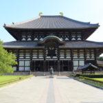 東大寺大仏殿|大仏をすっぽり覆う、スケール桁違いのお堂(奈良名所巡り)
