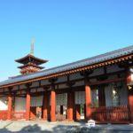 薬師寺|朱色の再建大伽藍に残る、薬師三尊と国宝東塔(奈良名所巡り)