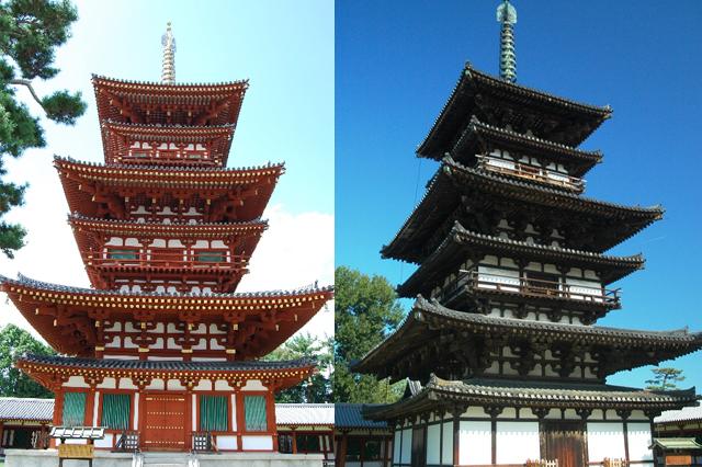 東塔と西塔