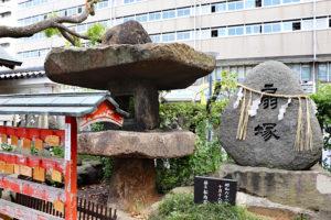 開口神社・扇塚