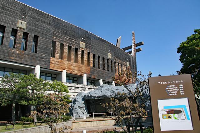 藤井寺市立生涯学習センター(アイセルシュラホール)