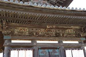 愛染堂・多宝塔の彫刻