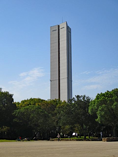 大仙公園・平和塔