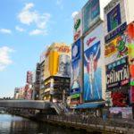 道頓堀|派手な看板ひしめく中で楽しむ食べ歩き(大阪名所巡り)