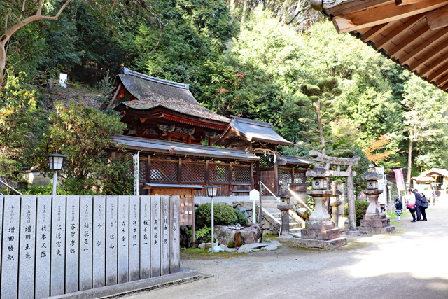 烏帽子形八幡神社の境内