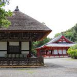 観心寺金堂と建掛塔