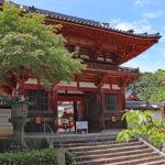 金剛寺|奥河内の山に囲まれた、南朝ゆかりの古刹(大阪名所巡り)
