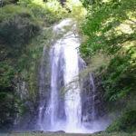 箕面公園|滝と紅葉で知られる人気のハイキングコース(大阪名所巡り)