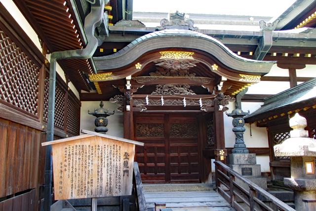 大阪天満宮・登竜門