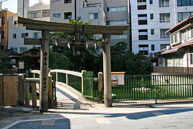 大阪天満宮・星合池