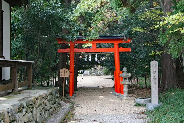 龍泉寺境内・咸古神社