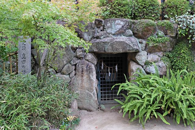 三光神社・真田の抜け穴