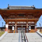 総持寺|茨木の西国二十二番、目印は大きな仁王門(大阪名所巡り)