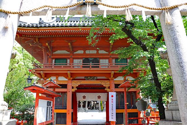 菅原神社・楼門(随身門)