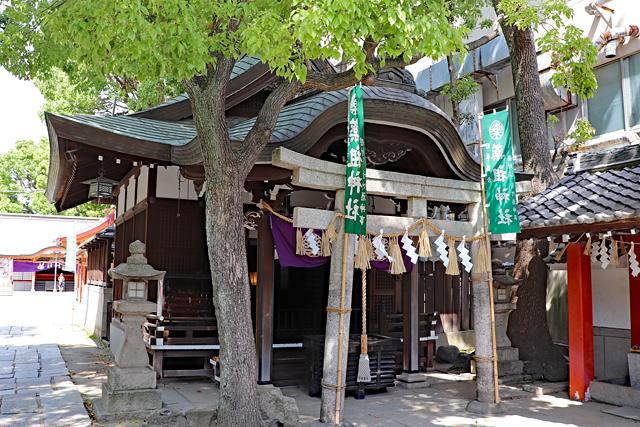 菅原神社境内摂社・薬祖神社