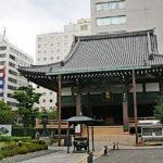 太融寺|繁華街の中の古寺、その隅にひっそり眠る淀殿(大阪名所巡り)