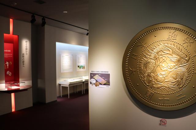 造幣博物館3階展示室・エントランス