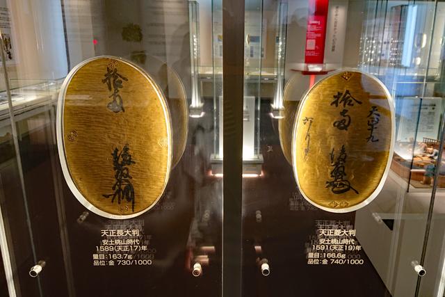 造幣博物館3階・天正大判