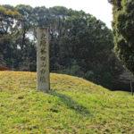 茶臼山古墳|墳丘に残る小さな社と大友皇子の葬り塚(滋賀名所巡り)